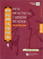 New Practical Chinese Reader, Textbook 1